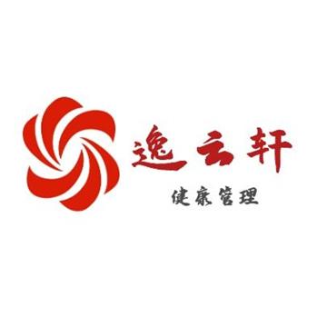 逸云轩养生会馆(财富中心店)