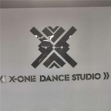 X·one韩舞爵士舞工作室(角门西店)
