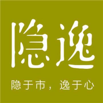 隐逸SPA(三元桥店)