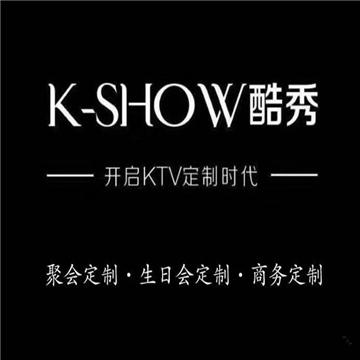 K-sHoW酷秀KTV(国贸店)