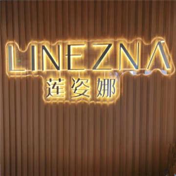 LINEZNA半永久纹眉(西直门店)