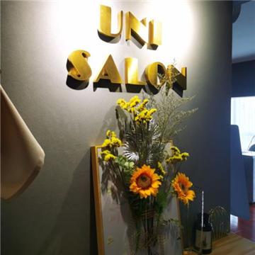 Uni salon