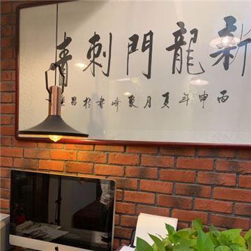 新龙门刺青·纹身(陶然亭二店)