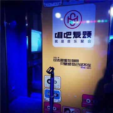 唱吧麦颂KTV(昌平鼓楼南街店)