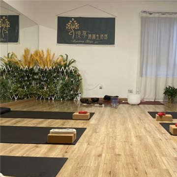 慢享瑜伽生活馆