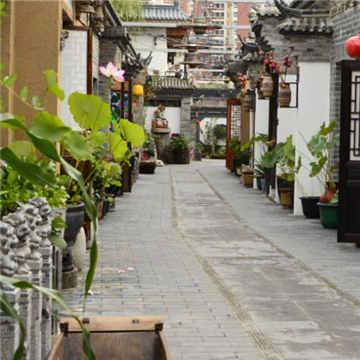北京老街民宿