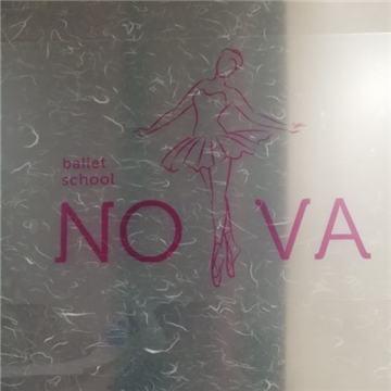 Nova芭蕾舞蹈培训(国贸旗舰店)