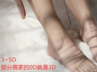 关于丝袜不得不说的秘密—北京慰plan养生体验网
